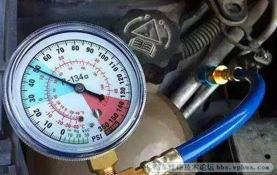 汽车空调不冷这几个