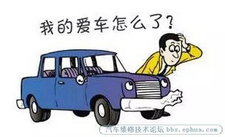 汽车异响详细分析与