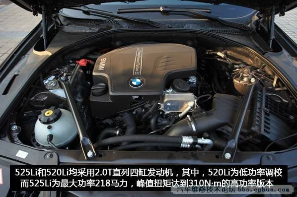 2014年宝马F18发动机