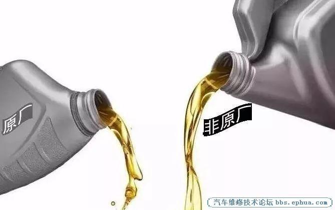 原厂机油好,还是品牌