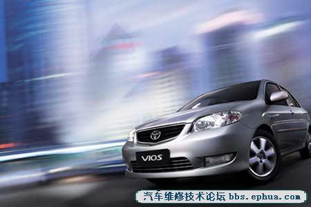 丰田威驰轿车遥控器失效故障高清图片