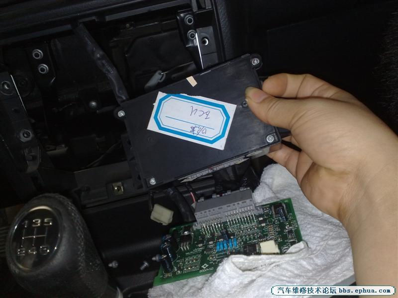 长城哈弗SUV空调自动跳开故障 汽车维修原创案例 Discuz高清图片