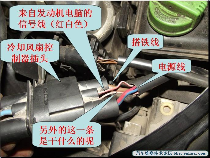 奥迪04款a4 b6冷却风扇不转   汽车维修技术资