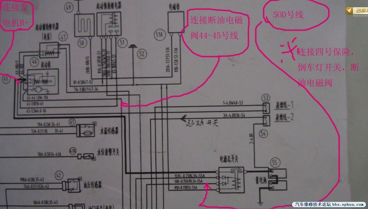 电路 电路图 电子 原理图 1226_697