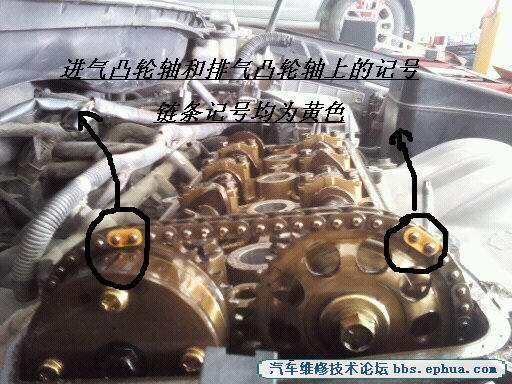 丰田凯美瑞正时链条记号图 汽车维修原创案例 Discuz高清图片