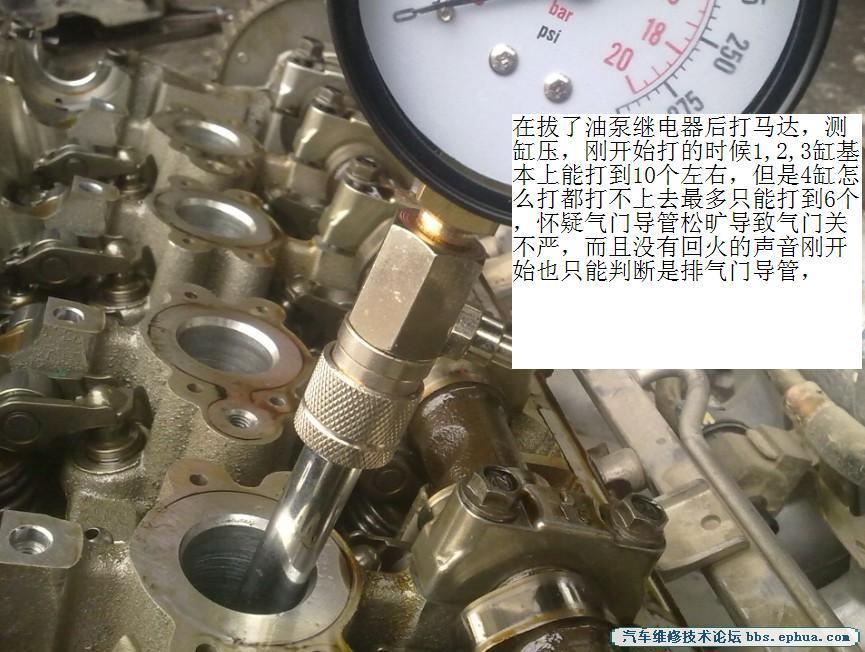 09年东南菱悦V3,发动机抖,跑不起来,更换气门导管后故障解决高清图片